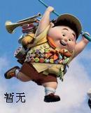 Chen, Zhen